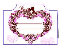 Банкетница свадебная, рассадочная карточка №103
