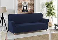 Стильный универсальный чехол на диван синего цвета