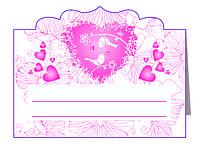 Банкетница свадебная, рассадочная карточка №104