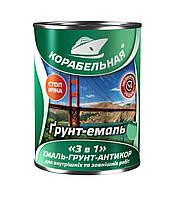 Грунт-эмаль 3 в 1 красная 0,9 кг ТМ Корабельная, фото 1
