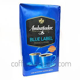Кава мелена Ambassador Blu Label 450g