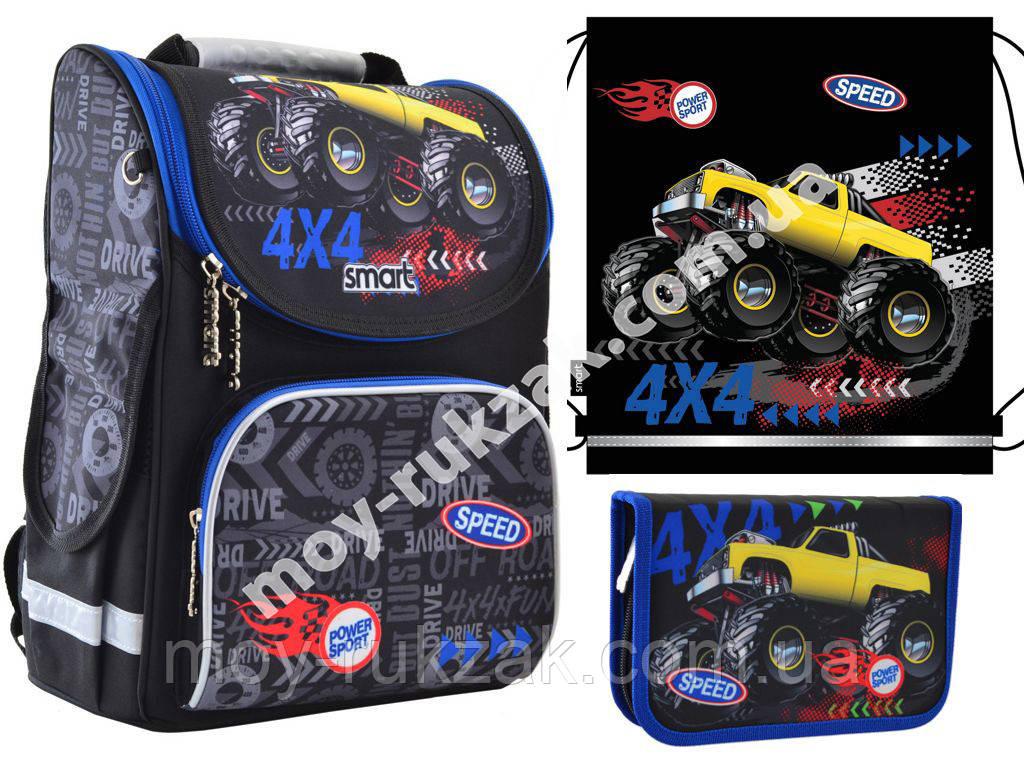 """Набор рюкзак ортопедический каркасный + сумка для обуви + пенал «Smart» PG-11 """"Speed 4*4"""" 555999-1"""