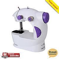 FHSM 201 - 4 в 1 мини швейная машина с адаптером!