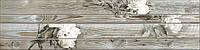 Плитка підлогова Бордюр Інтеркерама (Intercerama) LOFT