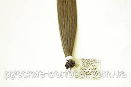 Дитячі волосся слов'янські. Микрокольца.
