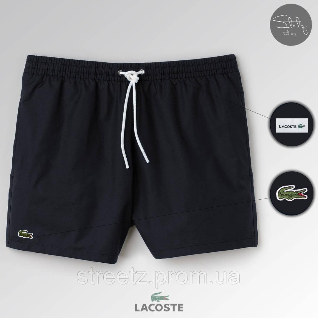 Пляжные шорты Lacoste