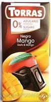 Шоколад черный Torras без сахара с кусочками манго 75 г Испания