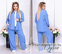 Женский костюм льняной брюки и пиджак большого размера 50-52,54-56,58-60 (расцветки)