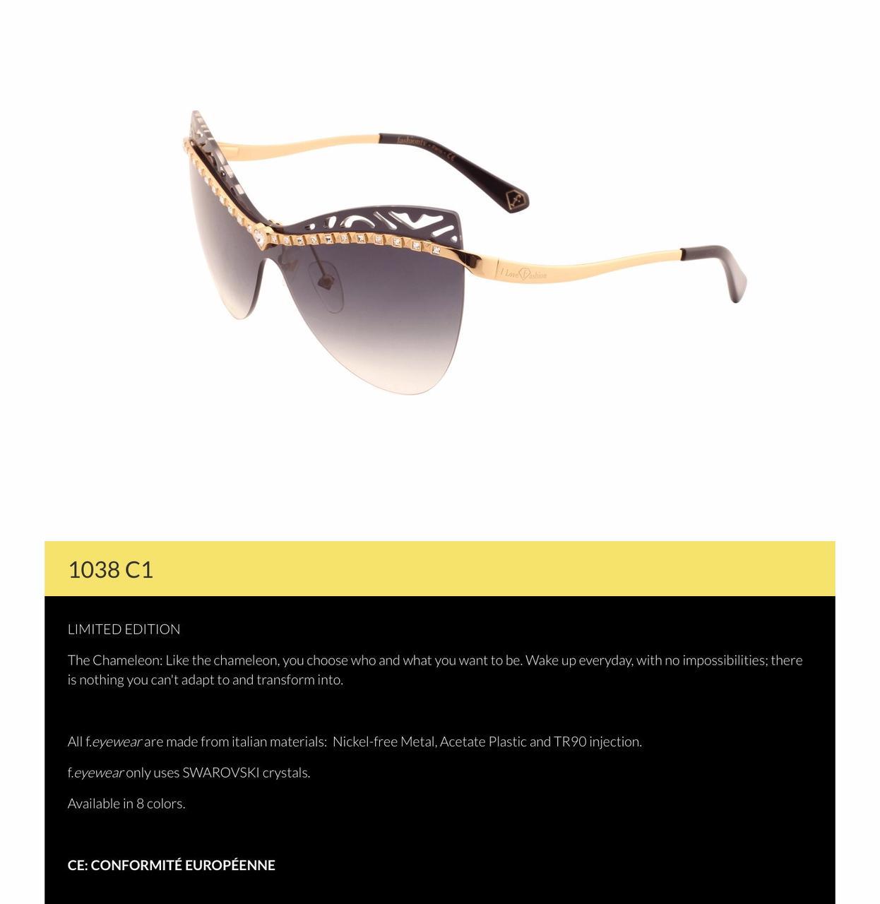 Солнцезащитные очки Fashion TV 1038