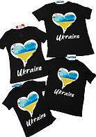 """Семейные футболки """"Люблю Украину!"""""""