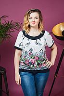 Женская летняя блуза Круг ромбы. Размер 50-54