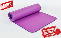 Коврик для фитнеса и йоги  NBR 10мм SP-Planeta фиксирующая резинка,