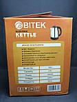 Электрический чайник BITEK 7001 (1500W/2л.) , фото 3