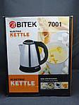 Электрический чайник BITEK 7001 (1500W/2л.) , фото 4