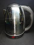 Электрический чайник BITEK 7001 (1500W/2л.) , фото 5