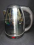 Электрический чайник BITEK 7001 (1500W/2л.) , фото 6