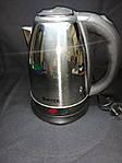 Электрический чайник BITEK 7001 (1500W/2л.) , фото 2