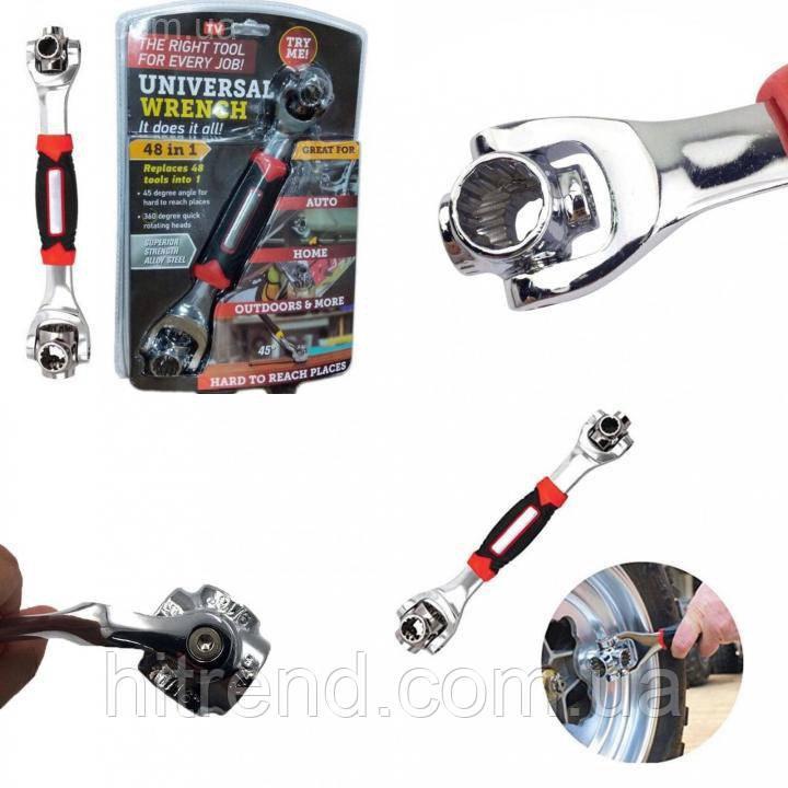 Универсальный ключ Universal Wrench 48в1