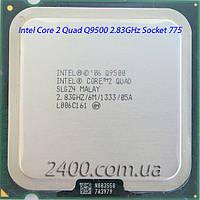 Процессор Intel Core 2 Quad Q9500 SLGZ4 2.83GHz/6MB/1333MHz Socket 775