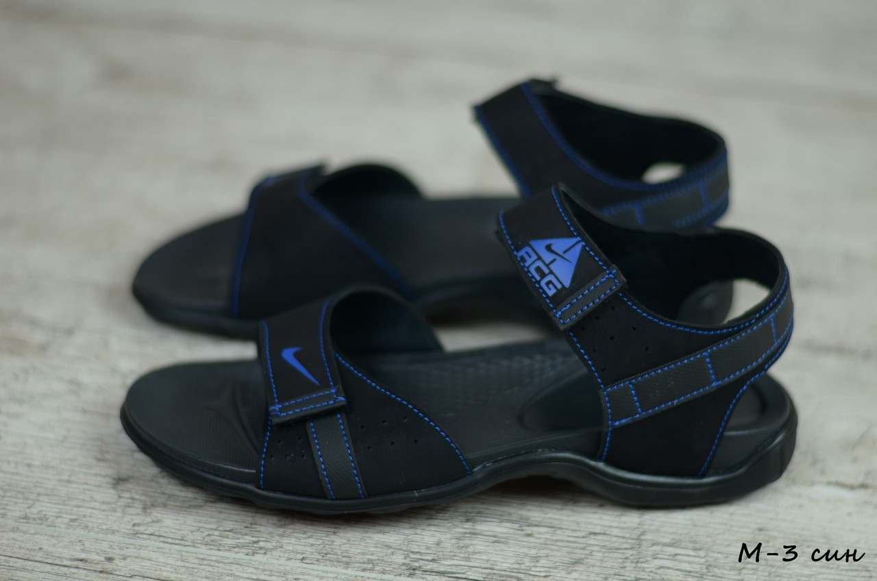 Мужские сандалии Nike  (Реплика)  (Код: M-3 син ) ► Размеры [40,44,]