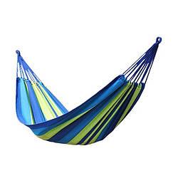 Гамак гавайский (голубой)