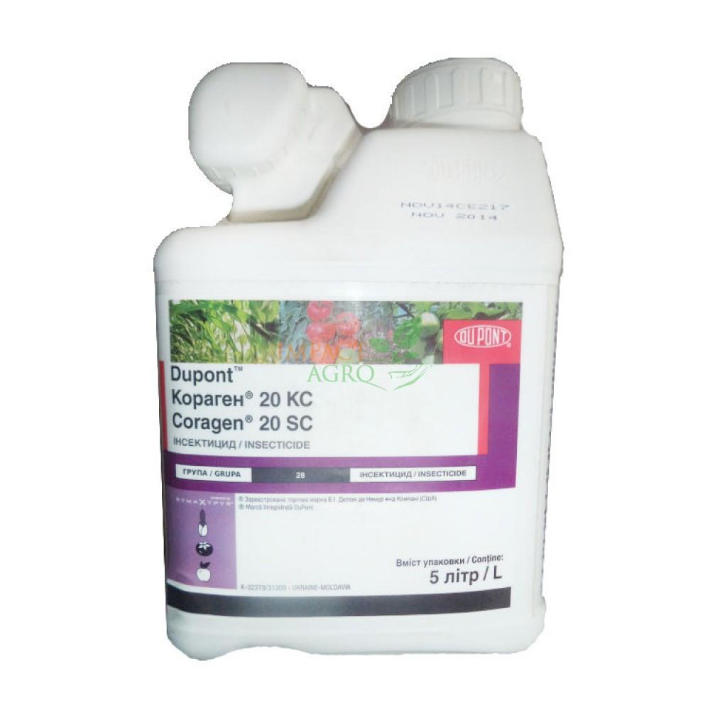 Инсектицид, Кораген, DuPont, Дюпон, оригинал, Coragen, от 5 л тара