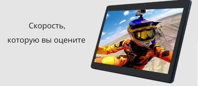 Nomi C101010 Ultra 2 Высокая производительность