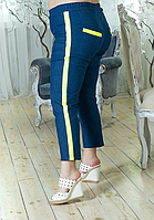 Джинсовые брюки укороченные летние, с 48-98 размер, фото 1