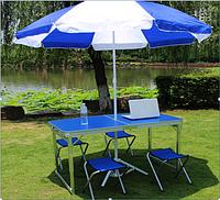 Алюминиевый Стол складной для пикника, рыбалки TA 21407 + FS 4 стула + зонт 180 см В ПОДАРОК! Синий, Красный