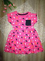 Детское летнее платье трикотаж 80; 92; 104; 110
