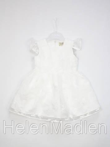 Платье праздничное нарядное To Be Too белое с вышивкой Италия