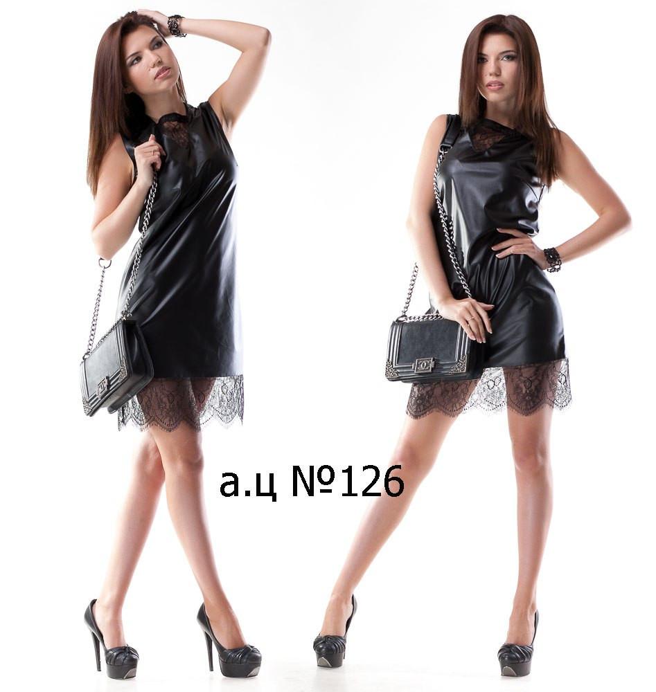 Платье короткое  кожа с гепюром
