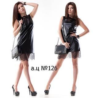 Платье короткое  кожа с гепюром, фото 2