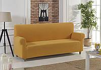Универсальный чехол на диван апельсинового цвета