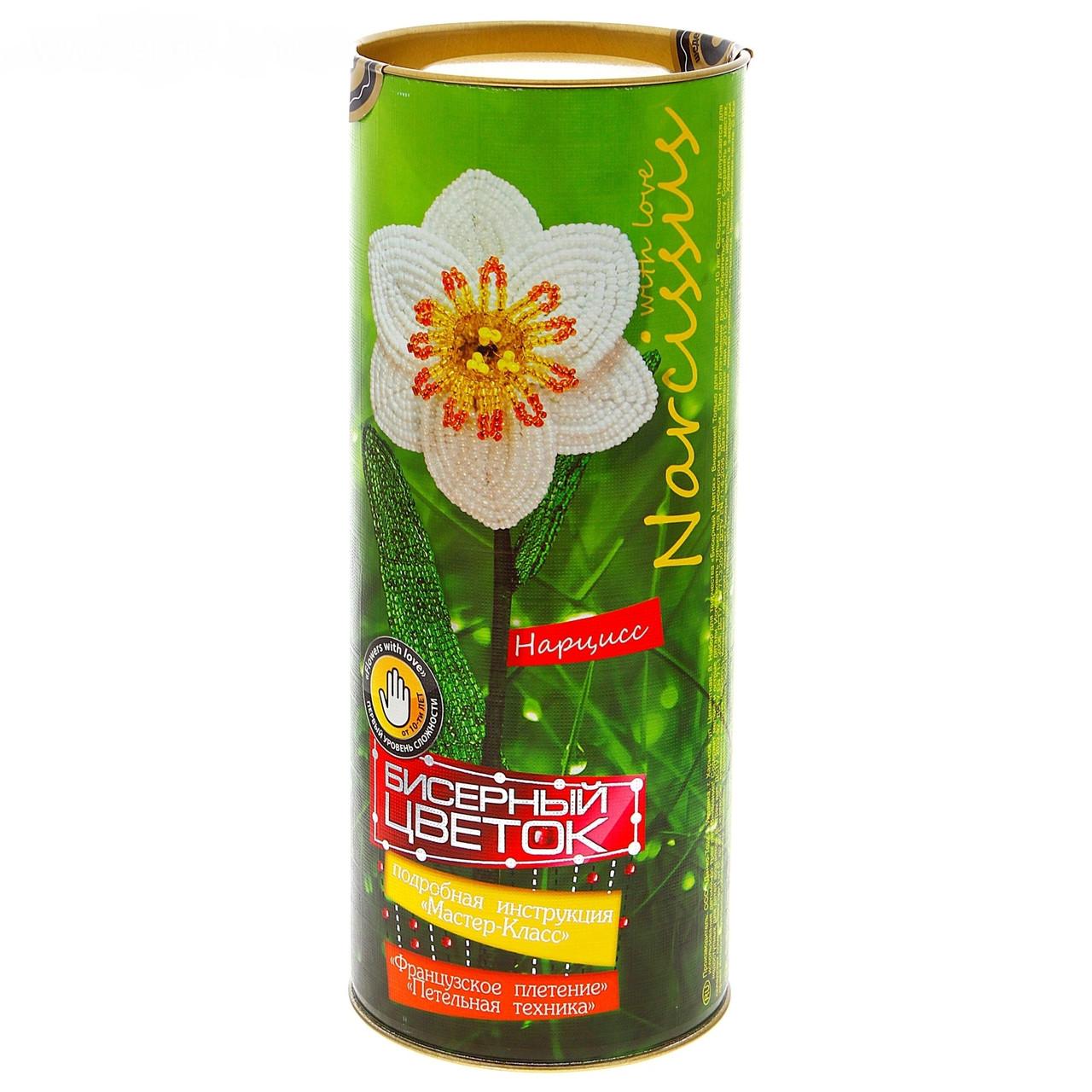 Набор для творчества Бисерный цветок нарцис бисероплитение