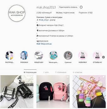 Instagram профиль интернет-магазина Mak-Shop
