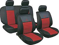 Авточехлы универсальные автомобильные  для салона полный Milex Tango красные