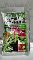 "Стимулятор роста корней для черенков, рассады, луковиц ""Гетероауксин"", 0,1г  2 таб.   ""Техноэкспорт"""