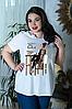 Женская футболка с рисунком, с 48- 98 размер