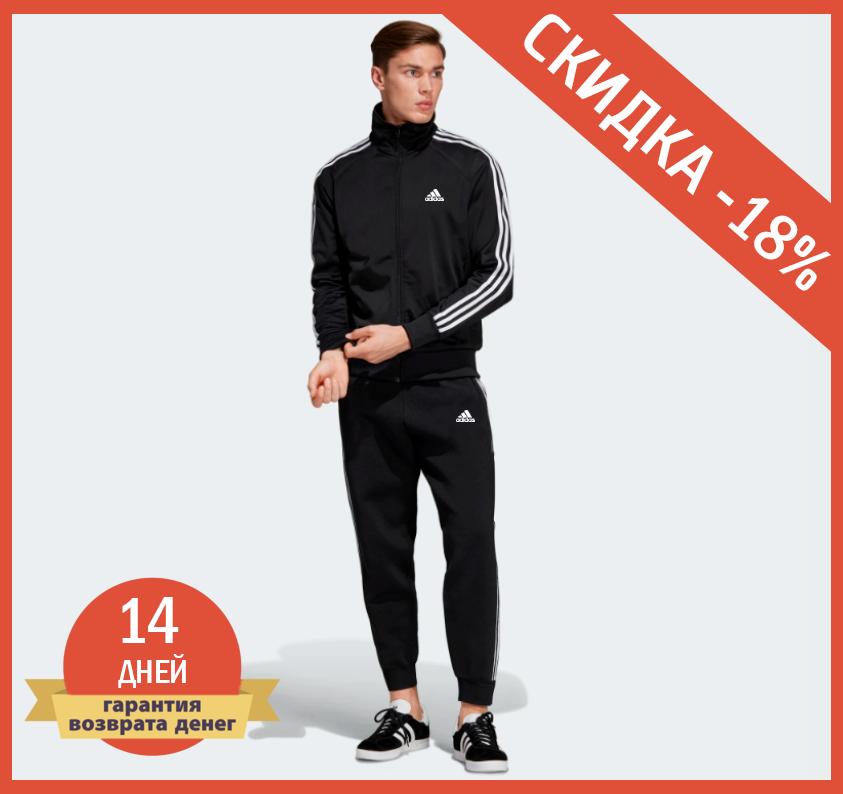 Мужской спортивный костюм Adidas (Адидас) черного цвета с лампасами