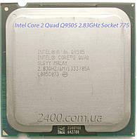 Процессор Intel Core 2 Quad Q9505 SLGYY 2.83GHz/6MB/1333MHz Socket 775