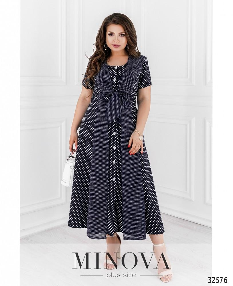 Платье женское летнее, размер:56-64