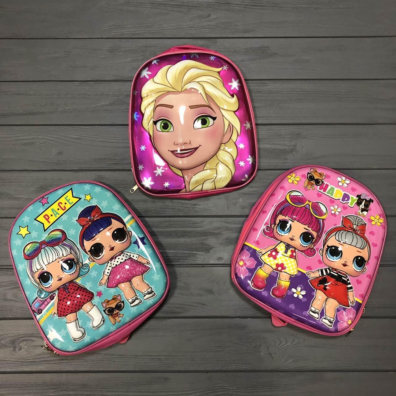 Рюкзак детский опт