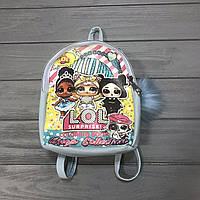 Рюкзак детский куклы LOL