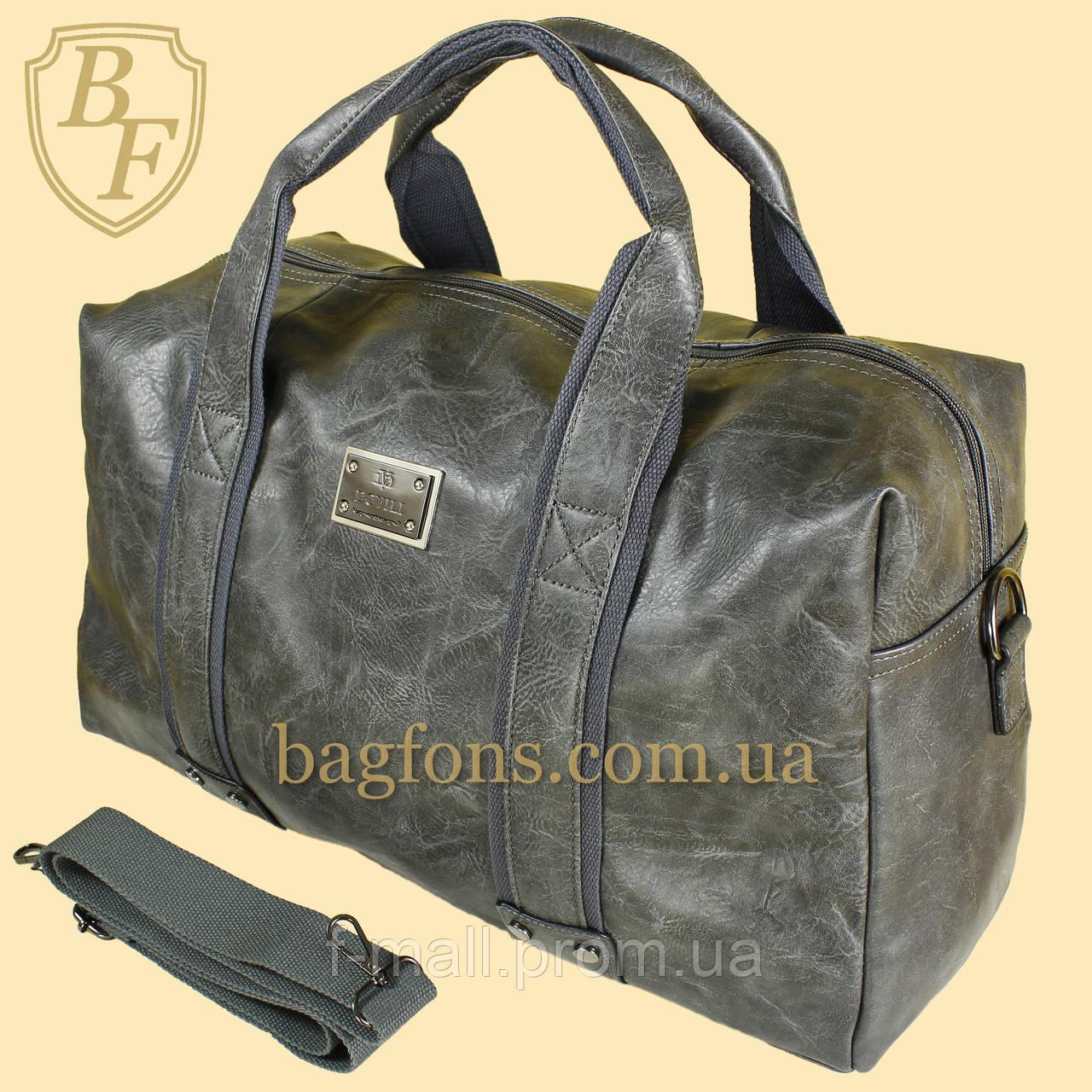 Дорожная сумка искусственная кожа серая качество люкс