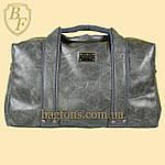 Дорожная сумка искусственная кожа серая качество люкс, фото 2