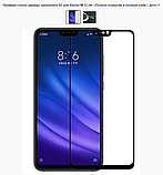 Чохол-накладка TPU+Glass Gradient HELLO для Xiaomi Mi 8 Lite / Є скла /, фото 10