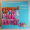 CD диск Henry Mancini - Revenge Of The Pink Panther