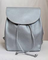 Красивый кожаный рюкзак серебряный