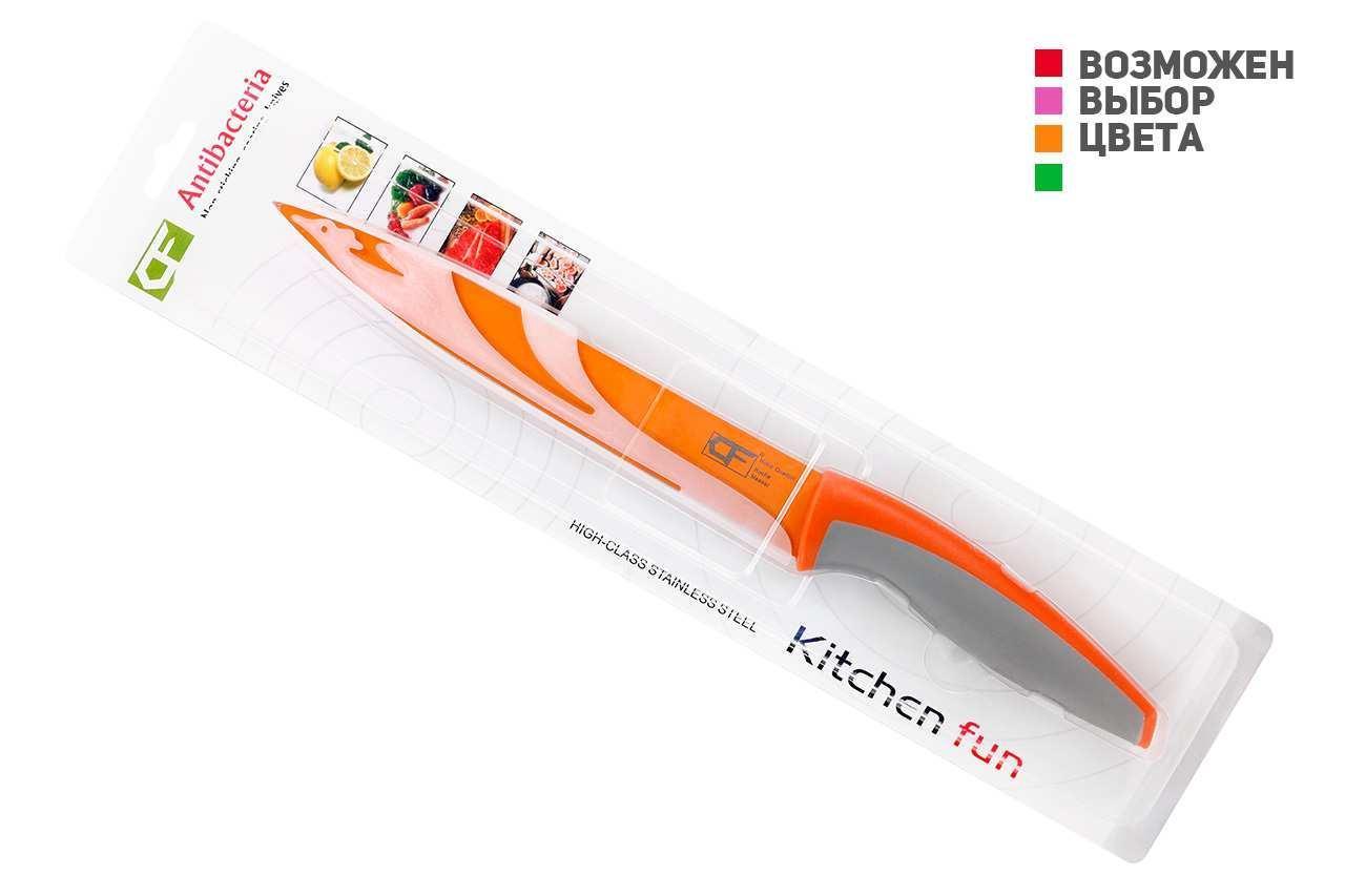 Нож кухонный универсальный НК-12 (микс)